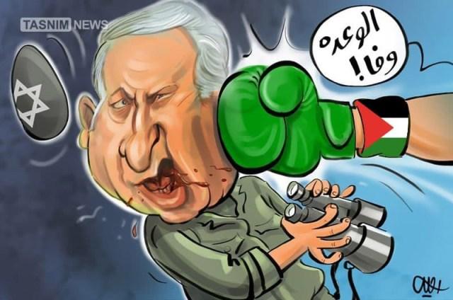 Iranian caricature