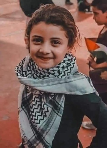 Photo of a girl from Ramallah