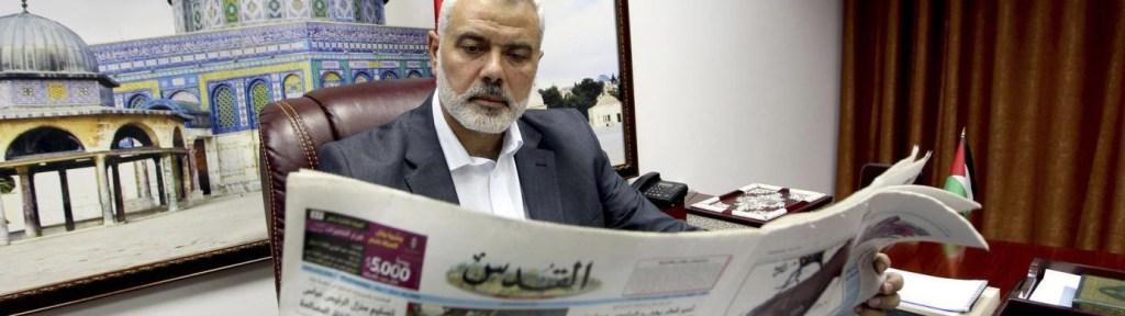 """Break Hamas' """"Gaza-Jerusalem"""" Equation"""