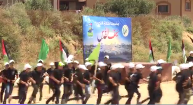Palestinian children at a Hamas summer camp in Gaza