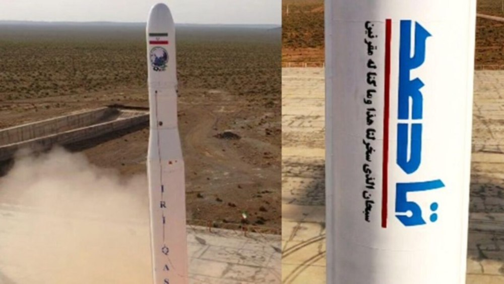 Is Russia Going to Provide Iran a Spy Satellite and What Are the Implications?