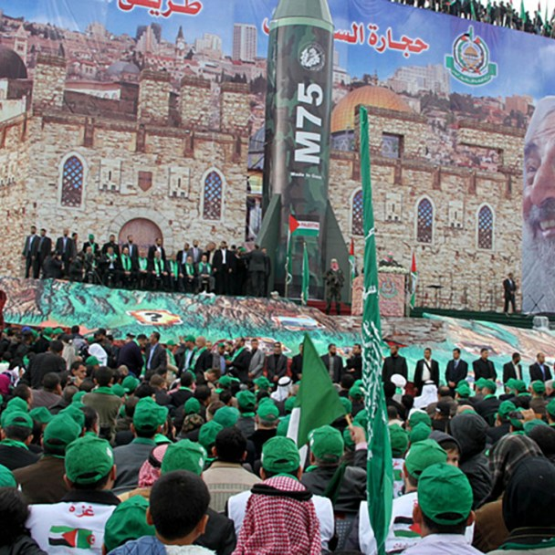 The Hamas and Islamic Jihad Leadership and their Ties to Iran