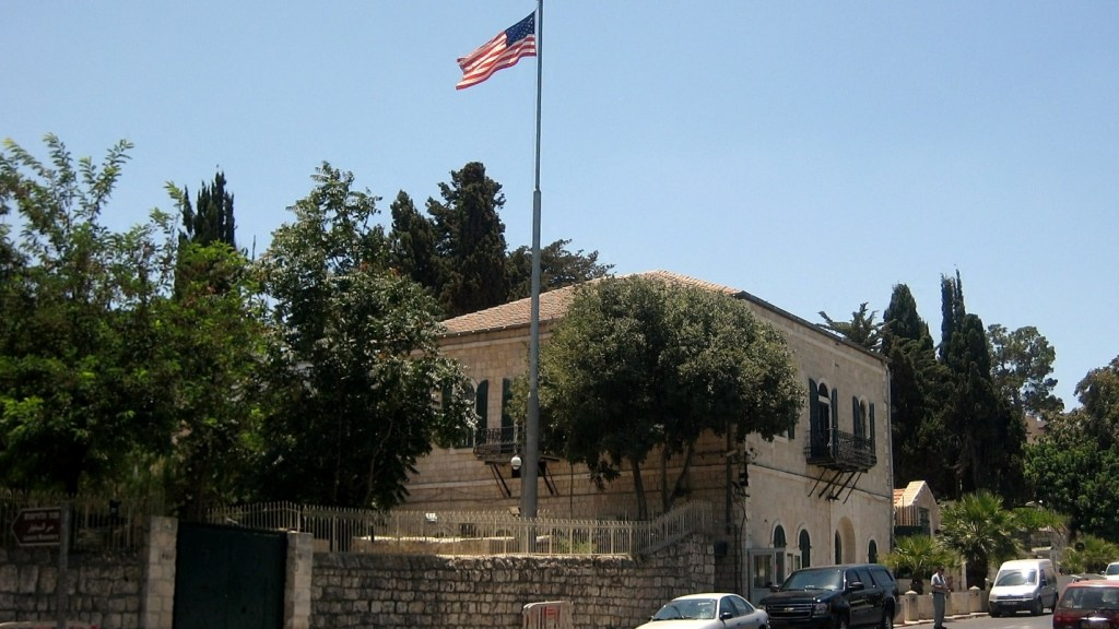 The American Consulate in Jerusalem – the Bottom Line