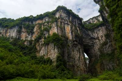 Wulóng National Geology Park