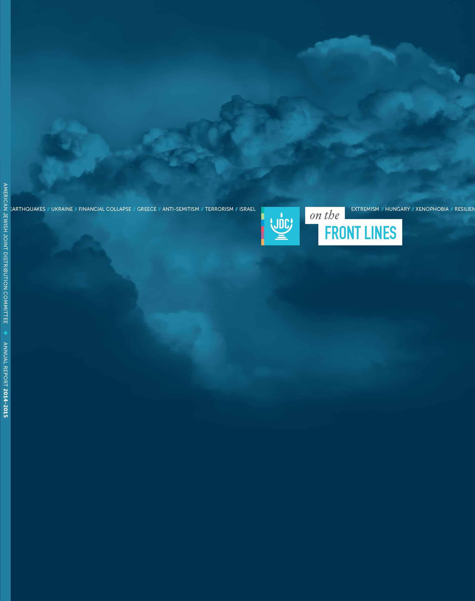 """""""JDC's Annual Report 2015 which depicts clouds and words like, """"global"""