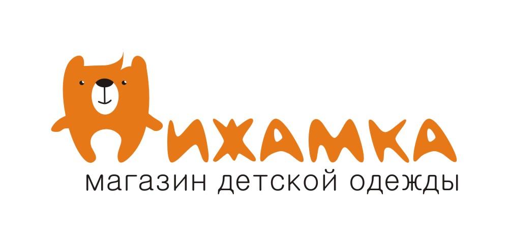 Логотип пижамка