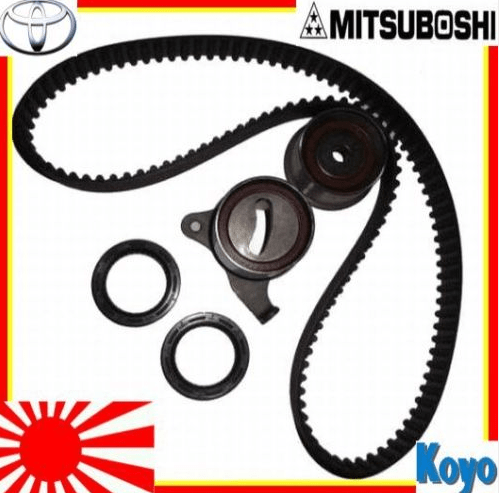 toyota starlet corolla ii timing belt kit 4e fte 4e fe ep82 ep91 rh jdm planet com toyota starlet timing belt kit toyota starlet timing belt change