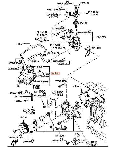GENUINE MAZDA RX8 RX-8 RADIATOR OVERFLOW COOLANT EXPANSION