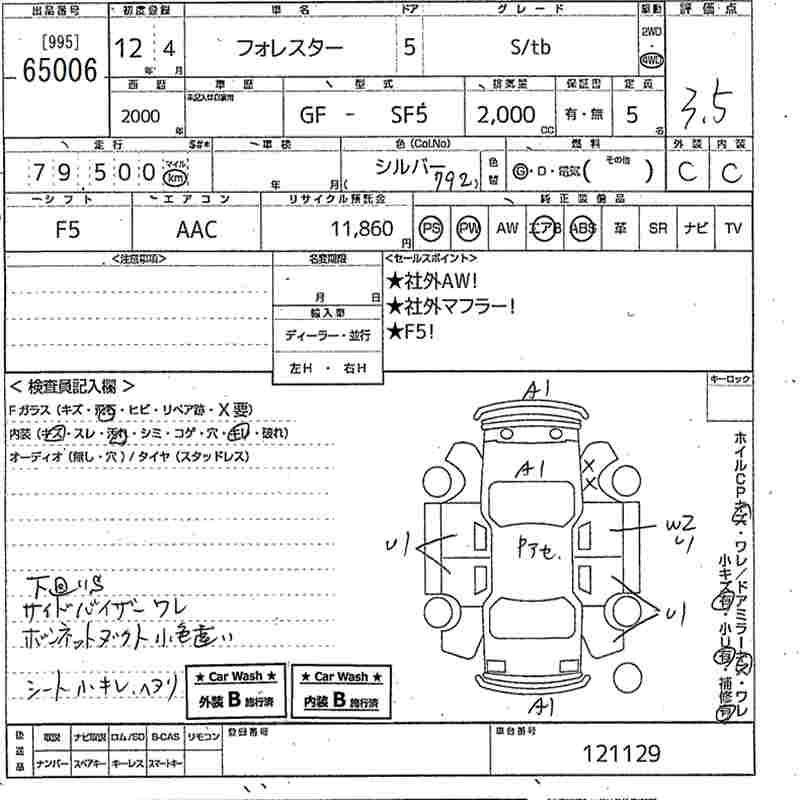2000 Subaru Forester S/TB