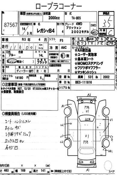 2002 Subaru Legacy B4 – Blitzen