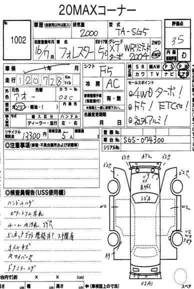 2004 Subaru Forester XT WR-Limited