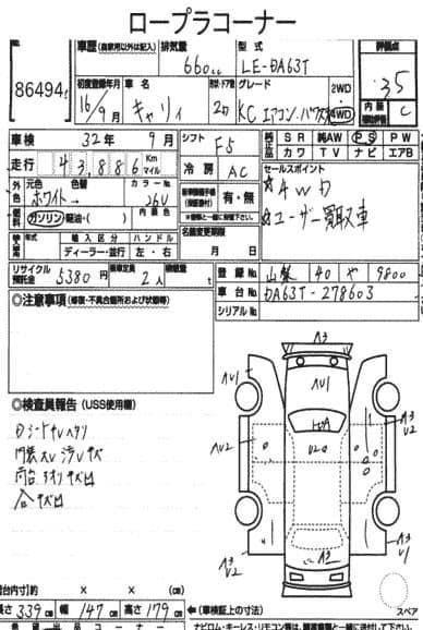 2004 Suzuki Carry DA63T mini truck