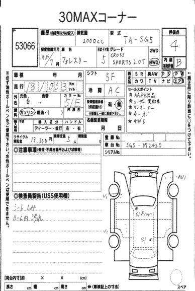 2004 Subaru Forester Cross Sports