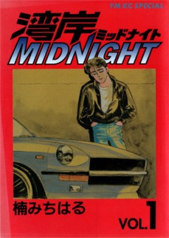 Midnightvol1