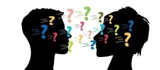Importance de l'empathie pour se faire des amis - silhouettes noires de deux visages entourés de points d'interrogation de couleur