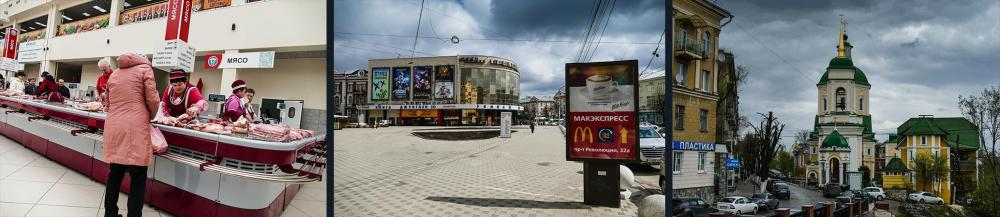 voronezh01