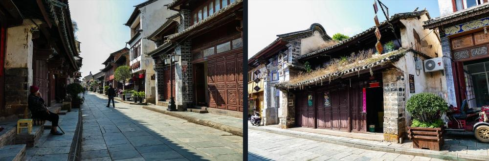 weishan01