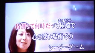 jpkaroke