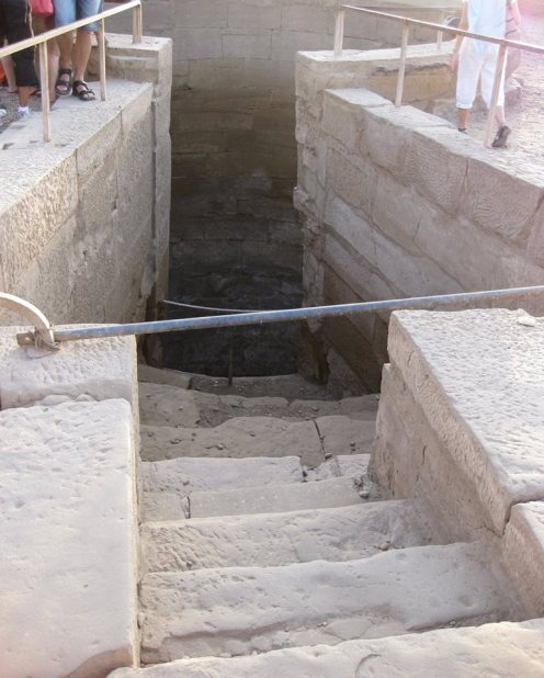Nilomètre de Kôm Ombo