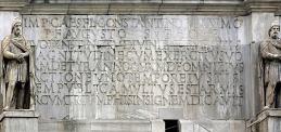 Inscription sur l'attique (2)