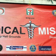 Generika and PhilSeven Foundation Medical Mission at Paranaque City Hall
