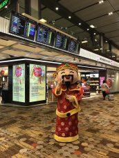 Happy Chinese new year at Changi!