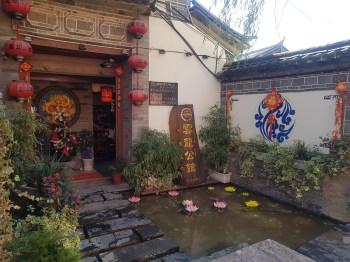 16-LJ-Lijianggucheng-20161225_111119