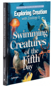 zoology swimming creatures