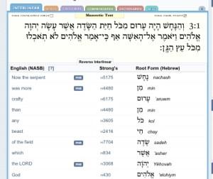 BLB Interlinear Tab