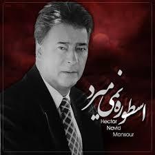 ناصر حجازی، روزی که عکس خمینی را در دست نگرفت