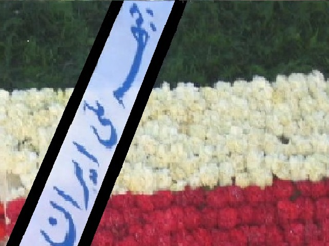 درگذشت بانو فروزنده فرنوش از فعالین جبهه ملی ایران در آمریکا