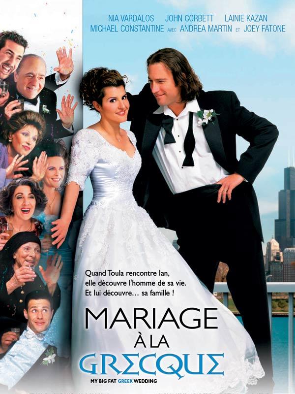 10-my-big-fat-greek-wedding-poster.jpg