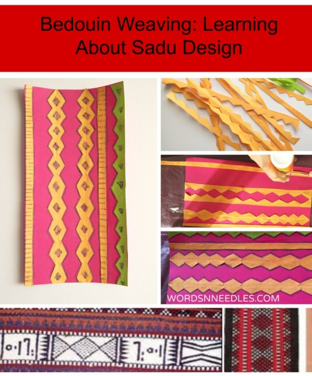 bedouin weaving saudi crafts for kids wordsnneedles