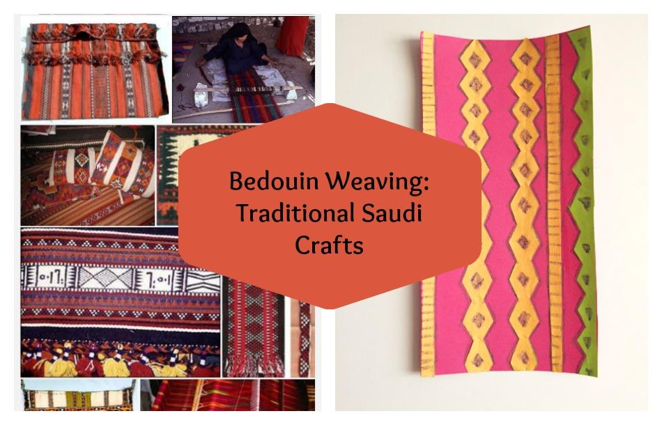 Bedouin Weaving: Traditional Saudi Crafts for Kids