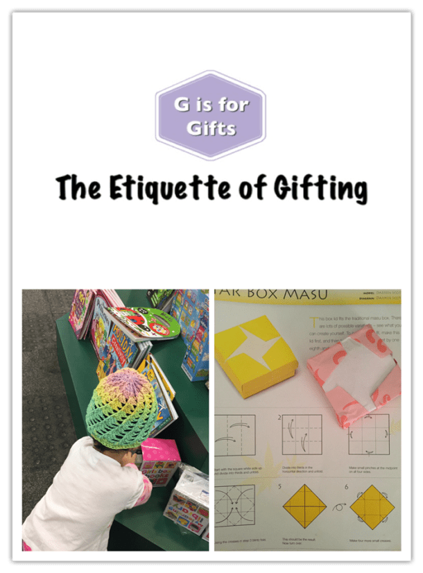 teaching the manners of gifting g is for gifts manners and morals AtoZofAkhlaaq series