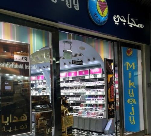 Mikyajy products review stores and Sabaya line