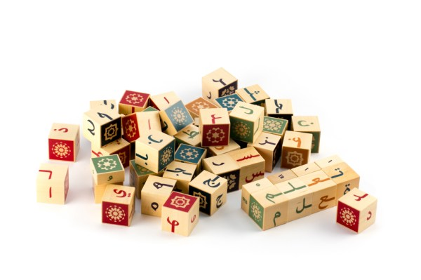arabcubes from daradam kids to help learn the arabic language and practice writing
