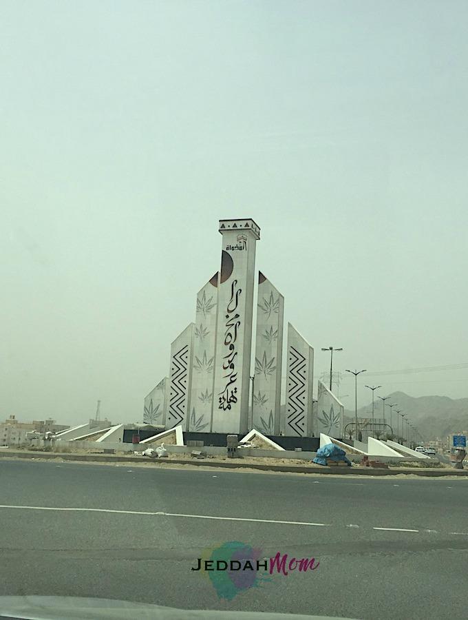 Al Makhwah Town Exploring Saudi Arabia