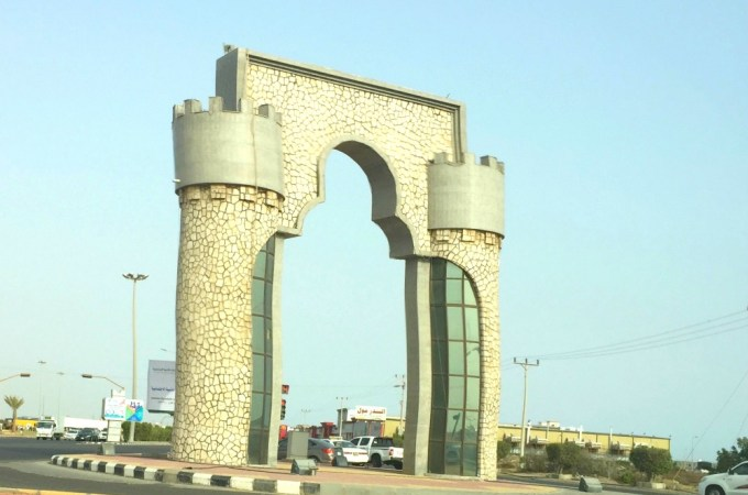 Road Trip to Al Qunfudhah – Exploring Saudi Arabia