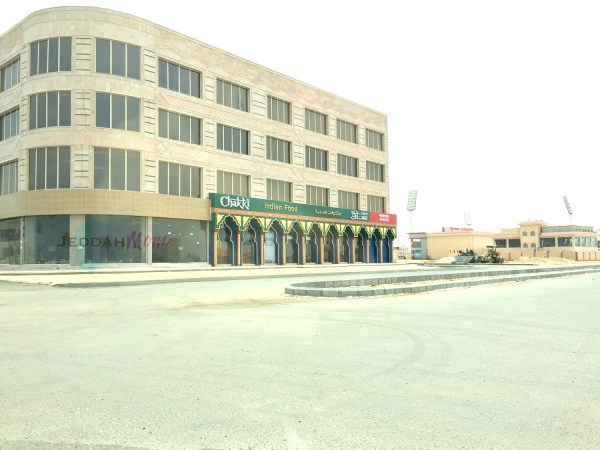 Where to Eat in Al Qunfudhah Aexploring Saudi Arabia with Kids JeddahMom