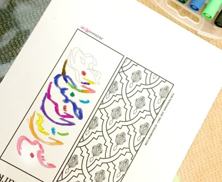 Bookmarks from Ramadan coloring bundle jeddahmom