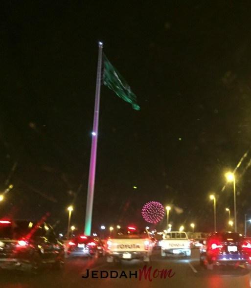 Fireworks in Jeddah on National day JeddahMom