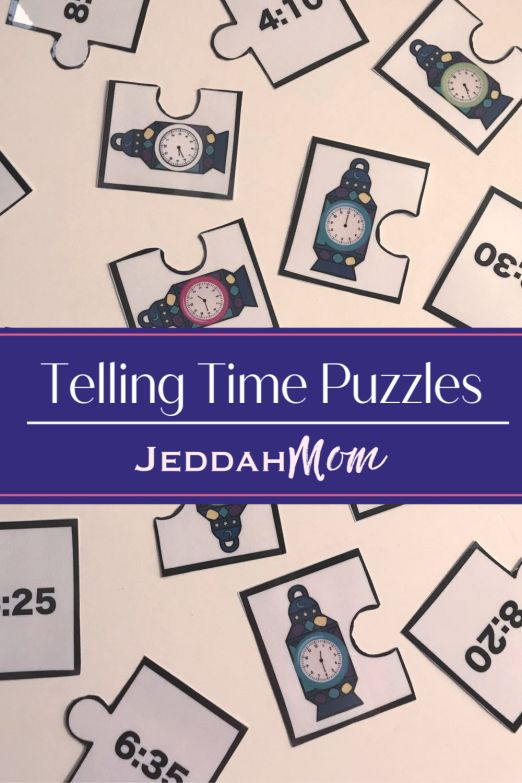 Ramadan themed Telling Time activity puzzles that teach children to tell time kindergarten activity
