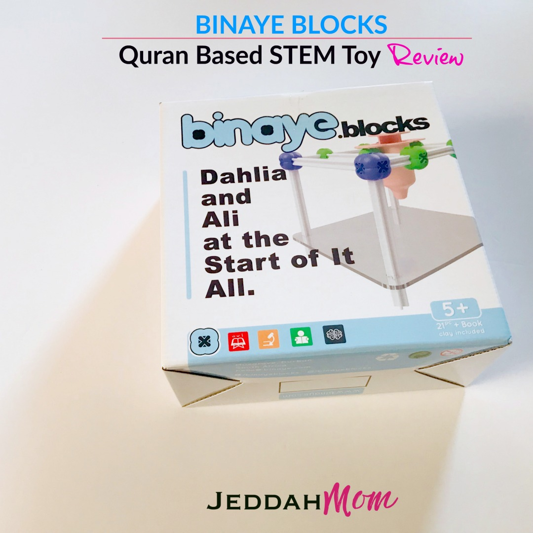 Quran Based STEM Toy Review