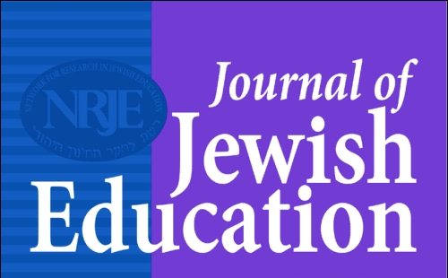 """Journal of Jewish Education offers """"3 for 3"""" Open Access"""