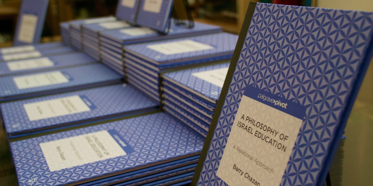 A Philosophy of Israel Education: A Relational Approach