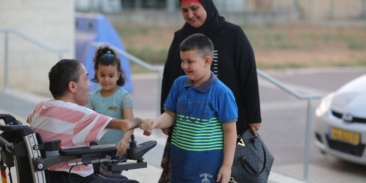 A special place for Arab-Israeli kids with disabilities