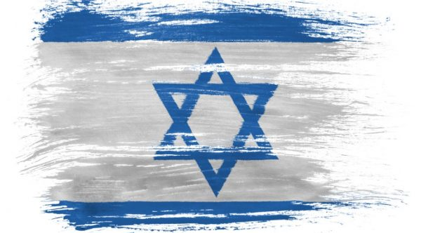 Reflecting on Israel during the High Holidays