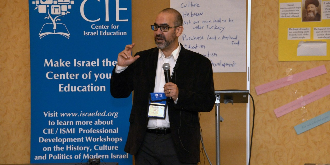 Announcement:Institute for the Study of Modern Israel Educator Workshop