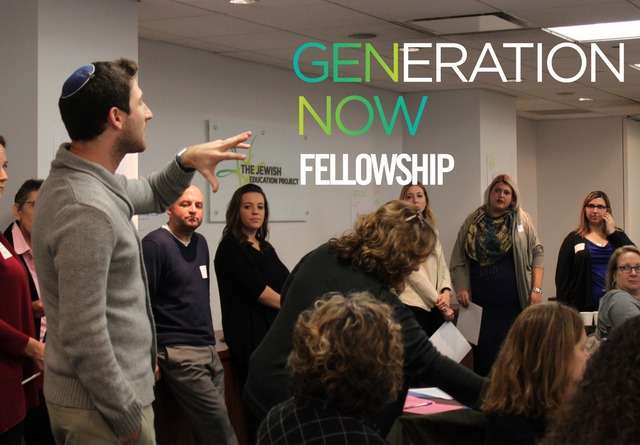 'Generation Now Fellowship' Accepting Applications